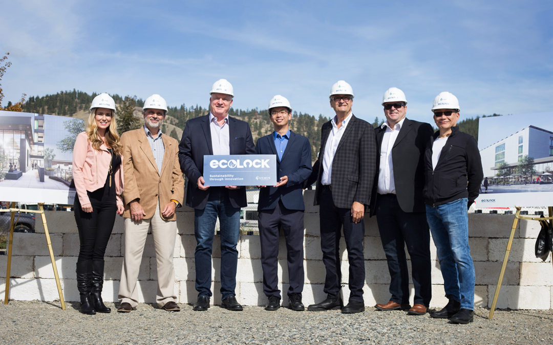 EcoLock receives overwhelming response at groundbreaking event